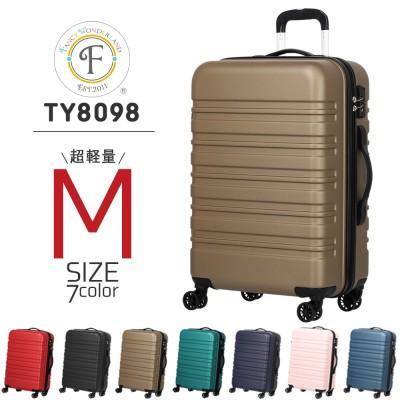 スーツケース mサイズ 軽量 キャリーバッグ キャリーケース ス ビジネス メンズ 無料受託手荷物 TSA 旅行カバン 連休 安い suitcase 中型 キャリーバック TY8098-M