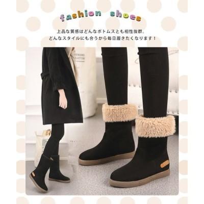 秋冬新作ムートンブーツ スノーブーツ レディース 大きいサイズ 裏起毛 無地 靴ショートブーツ 防水 撥水 雨 雪 短靴冬靴