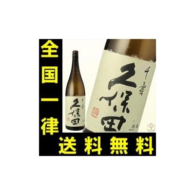 送料無料 久保田 千寿 吟醸酒 1800ml