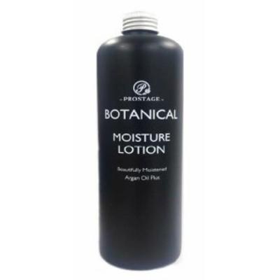 プロステージ ボタニカルモイスチャーローション  植物エキス配合 500ml