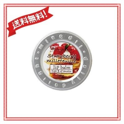 デイリーディライト リップバーム ストロベリーミルフィーユ 10g(リップクリーム 缶入り 唇用保湿クリーム い
