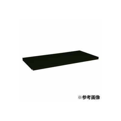 サカエ SAKAE 【個人宅不可】 スチールラック オプション棚板 SLN-12TAD [A170225]