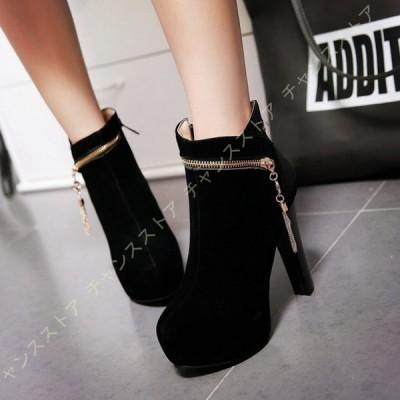 厚底 ブーツ ショートブーツ ヒール ブーツ 黒 ジッパー 疲れない ブーツ レディース 厚底ブーツ ストーム 厚底ヒール12cm マーティンブーツ 靴 エレガント
