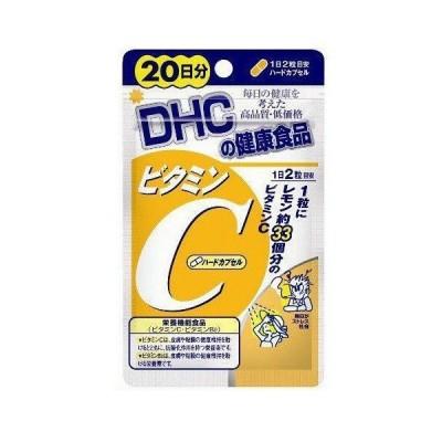 DHC ビタミンC (20日分)×2個セット