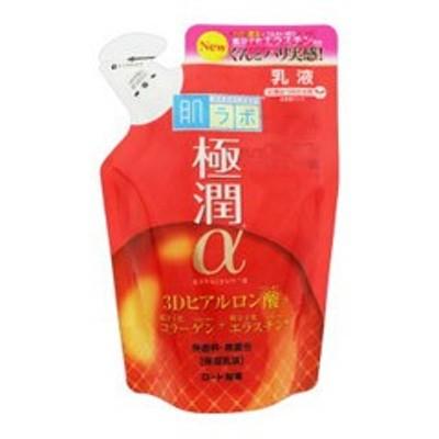 ロート製薬 ROHTO 肌ラボ 極潤a ハリ乳液 詰替用 140ml 化粧品 コスメ