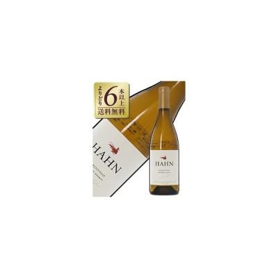 白ワイン アメリカ ハーン ワイナリー シャルドネ モントレー 2019 750ml wine