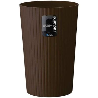 アスベル ゴミ箱M 「ルクレールコレクション」 10L ブラウン 621932