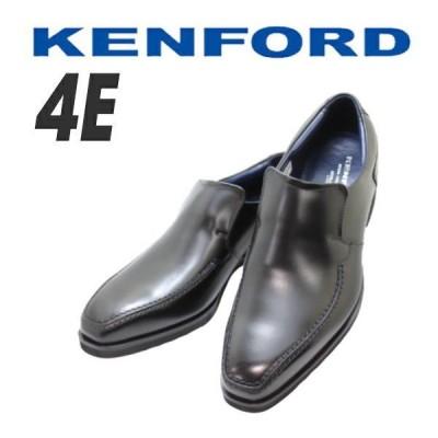 ビジネスシューズ KENFORD ケンフォード KP03AB 黒スリッポン バンフ バンプ 紐なし 革靴 メンズ  本革 幅広 4E 黒 リーガル社製