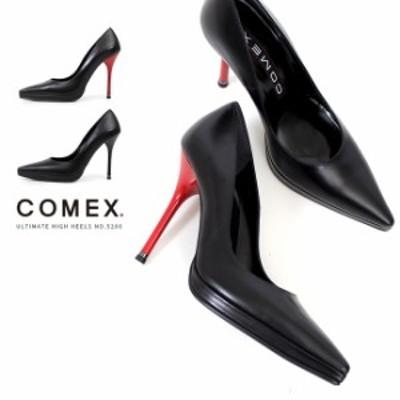 【BIGSALEクーポン対象】 COMEX コメックス パンプス 靴 5286 ポインテッドトゥ ハイヒール ラメ ピンヒール レッドヒール パーティー ベ