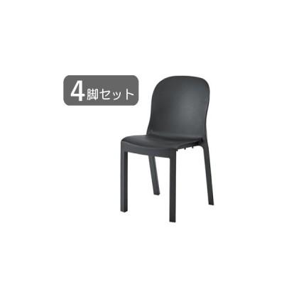 4脚セット ダイニング チェア ブラック 黒 PP スタッキング 店舗 カフェ風 モノトーン おしゃれ シンプル 北欧 モダン ナチュラル カジュアル チェア 椅子 イス