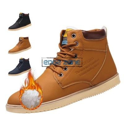 スノーブーツ メンズ ムートンブーツ 裏起毛 ブーツ メンズシューズ ショートブーツ 冬靴 カジュアルシューズ 紳士靴 防寒 保温