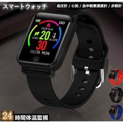 スマートウォッチ 24時間体温監視 腕時計 ブレスレット 24時間血圧計 心拍 血中酸素濃度計 歩数計 IP67防水 着信通知 睡眠検測 LINE対応