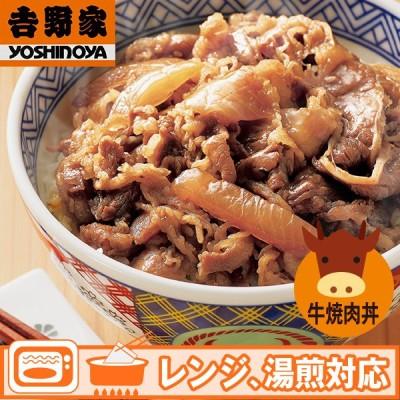 吉野家 冷凍牛焼肉丼の具 120g×12袋