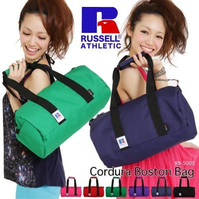 あのRUSSELLからボストンバッグミニサイズ プチ旅行もOK 男女兼用バッグ ボストンバッグ RUSSELL スウェット ボストン バッグ コーデュラー ラッセル 男女兼用 ユニ