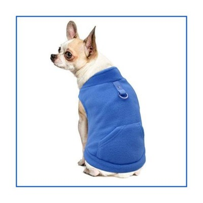 【新品】EXPAWLORER Fleece Autumn Winter Cold Weather Dog Vest Harness Clothes with Pocket for Small Dogs【並行輸入品】
