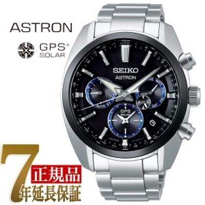 セイコー アストロン GPS ウォッチ ソーラーGPS 衛星 電波時計 メンズ 腕時計 SBXC053