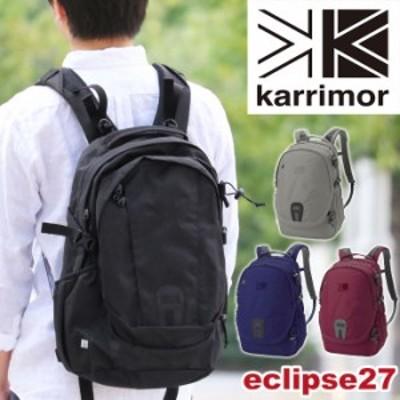 karrimor カリマー リュック eclipse 27 正規品 リュックサック デイパック バックパック 27L メンズ レディース 旅行 ママバッグ 機能的