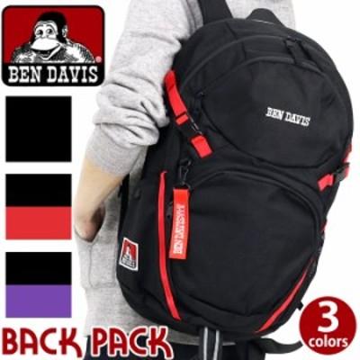 リュック BEN DAVIS ベンデイビス 正規品 リュックサック CITY ACTIVE BAG バックパック デイパック カバン バッグ 男女兼用 メンズ レデ