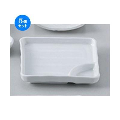 5個セット和陶オープン 白磁(強化) 正角仕切皿 [ 16.5 x 16.5 x 3cm ] 【 料亭 旅館 和食器 飲食店 業務用 】