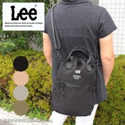 リー Lee 2WAY 巾着 トートバッグ ショルダーバッグ wrinkle リンクル 320-811【メール便配送商品/ラッピング不可】