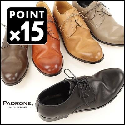 パドローネ PADRONE ダービープレーントゥシューズ DERBY PLAIN TOE SHOES JACK 本革 靴 メンズ 日本製 短靴