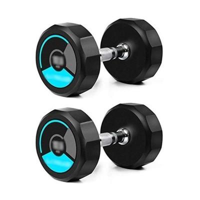 Dumbbell Set Adjustable Fillable Dumbbells Set,Household Twelve-Sided Design Professional Fitness Equipment Dumbbells, Men's and Women's Gym