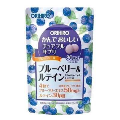 かんでおいしいチュアブルサプリ ブルーベリー&ルテイン 120粒 30日分 オリヒロ