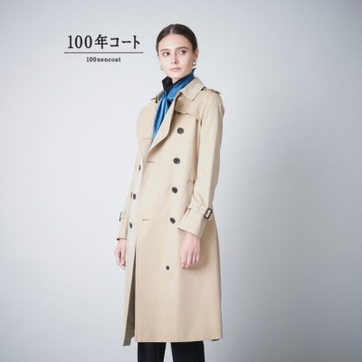 <100年コート>ダブルトレンチロングコート