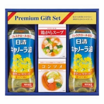 バラエティ調味料ギフト APO-15