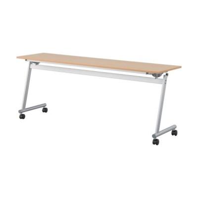 アイリスチトセ フライングテーブル天板跳上 下棚付1800×450ナチュラル(CFTRS1845NA)