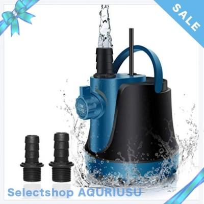 LEDGLE 水中ポンプ 底部入水式 吐出量1800L/H 最大揚程2M 25W 最低水位0.7cm 水量調節可 セラミックス軸受 吐き出し口