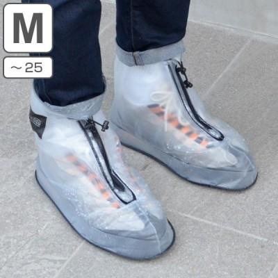 FROGU フロッグ シューズカバー 防水 Mサイズ 〜25cm FROGU フロッグ ( レインシューズ レインブーツ 靴カバー )
