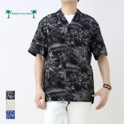 トゥーパームス TWO PALMS レーヨンハワイアンシャツ [ETCHES OF HAWAII] 501R-6-1S メンズ アメリカ製 半袖 アロハシャツ