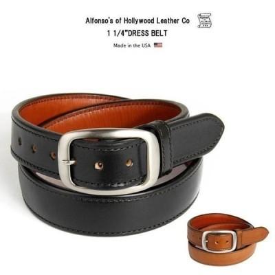 Alfonso of Hollywood Leather 幅3.8cm レザーベルト メンズ ビジネス 牛革 本革 黒 茶 アルフォンソオブハリウッド アメリカ製