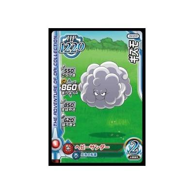 クロスブレイド 04-010 ギズモ (C)
