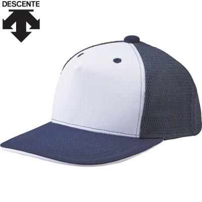 ◆◆○送料無料 定形外発送 <デサント> ユニセックス フロントパネルキャップ C7001 (NVY) 野球 帽子 C7001-NVY
