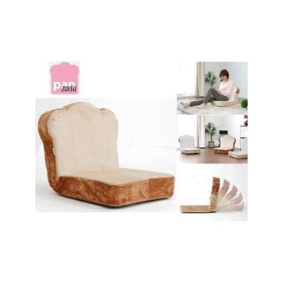 [送料無料・カード・前払限定]panzaisu パンシリーズ座椅子・トースト 【安心の日本製】*お子様にぴったりのやや小さめサイズ♪