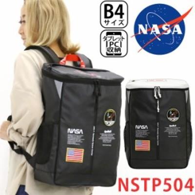 リュック NASA ナサ リュックサック デイパック バックパック スクエアバッグ 丈夫 19L 学生 NSTP504