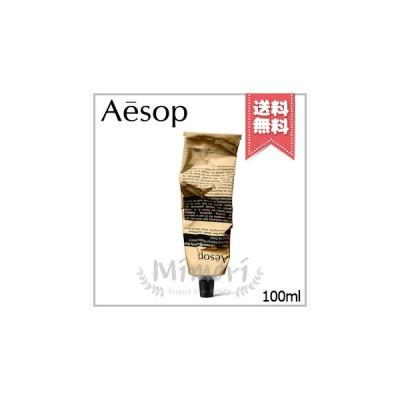 【送料無料】Aesop イソップ レジュビネイト ボディバーム 100ml