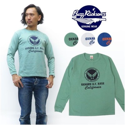 バズリクソンズ BUZZ RICKSON'S 長袖 Tシャツ OXNARD A.F. BASE プリント MADE IN USA BR68382