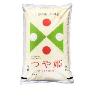米 5kg 新米 精白米 つや姫 山形県産 令和2年産 1等米 100% お歳暮