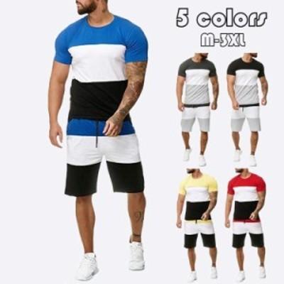 セットアップ メンズ トレーナー スウェット ジャージ ショットパンツ 薄手 配色切り替え 半袖 Tシャツ カジュアル 運動服 部屋着 2点セ