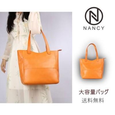 本革 レディース レディースバッグ マザーズバッグ 大容量 手提げバッグ ショルダーバッグ オレンジ 鞄 かばん 軽量 上品 ギフト bag