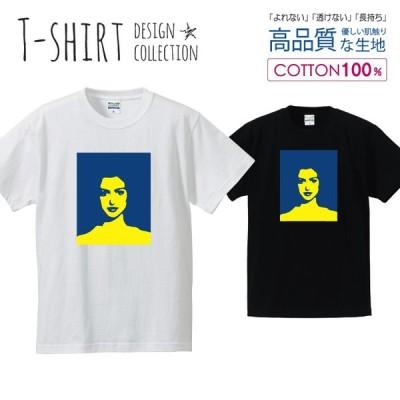 アート Tシャツ メンズ サイズ S M L LL XL 半袖 綿 100% よれない 透けない 長持ち プリントtシャツ コットン