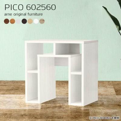 サイドテーブル センターテーブル 低め 北欧 おしゃれ 白 ホワイト ロー 小さめ ミニテーブル コーヒーテーブル 机 座卓 シンプル