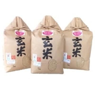 こだわり農産物 ミルキークイーン 玄米5kg×3袋