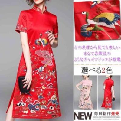 チャイナドレス 民族風ドレス 中国風ドレス 結婚式 チャイナ服 半袖ドレス 鳥刺繍 サイドスリット 二次会パーティー 披露宴