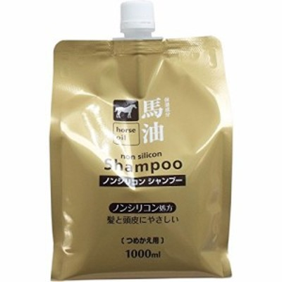 熊野油脂 馬油シャンプー 詰め替え用 1000ml×2セット