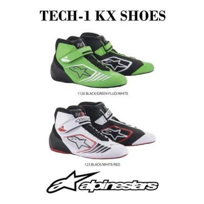 アルパインスターズ 2021年 NEWカラー カート用 レーシングシューズ alpinestars TECH-1 KX SHOES