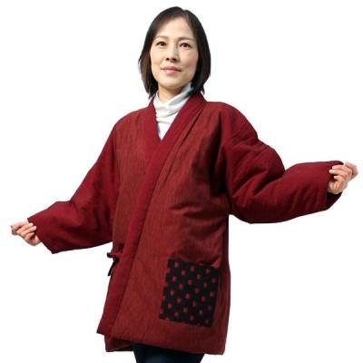 四つ紐ラグランはんてん(袢天・半纏) 日本製 宮田織物謹製 袢纏 どてら メンズ・レディース 綿入り おしゃれ 作務衣型 久留米 継承シリーズ